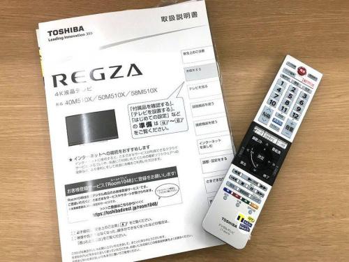 TOSHIBAのREGZA