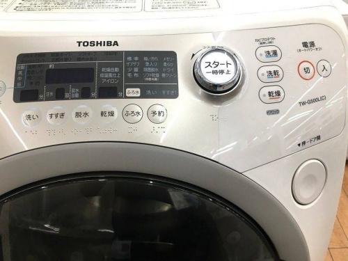 洗濯乾燥機のTOSHIBA