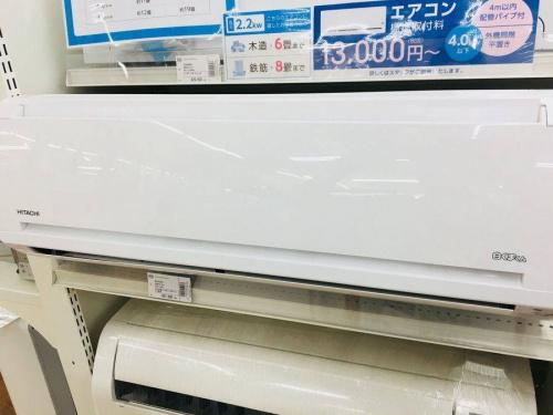 エアコンのHITACHI