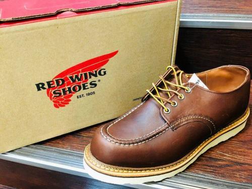 レッドウィングの短靴