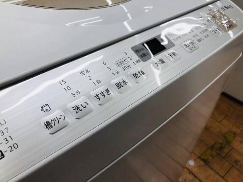 相模原中古洗濯機の相模原 中古家電
