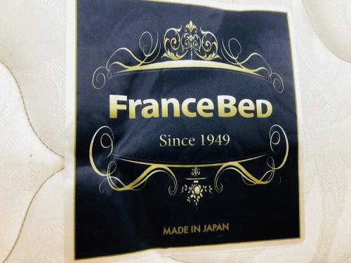 France Bedの相模原 中古家電