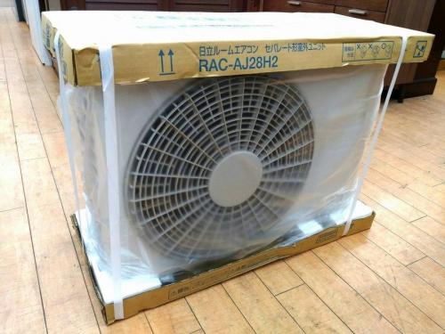 HITACHIの相模原 中古エアコン