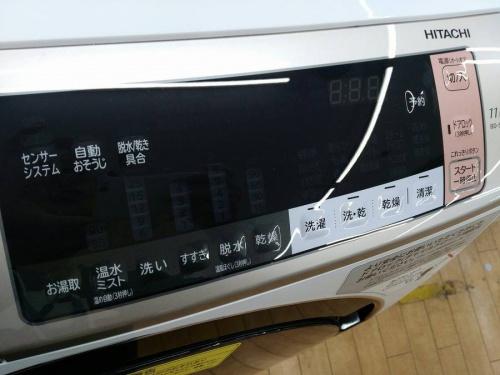 HITACHIの相模原 家電