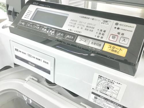 洗濯機の全自動洗濯乾燥機