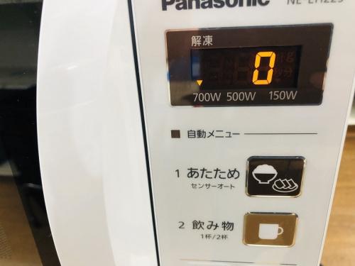 Panasonicの相模原 中古家電