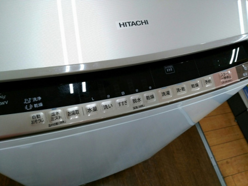 縦型洗濯乾燥機のHITACHI