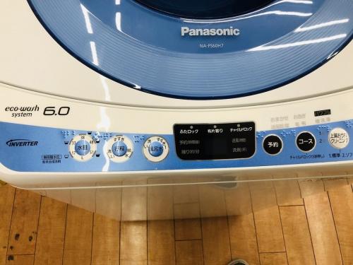 Panasonicの相模原 中古洗濯機