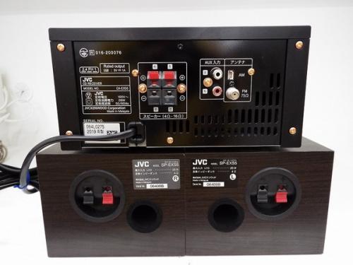 JVCの相模原 中古家電