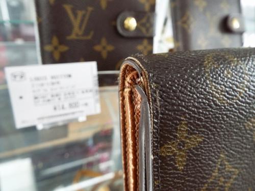 財布の相模原 ブランド