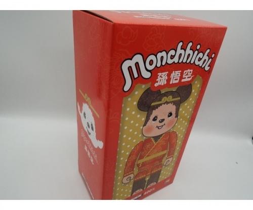 モンチッチの孫悟空