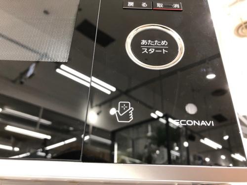 レンジ スチームオーブンのパナソニック Panasonic