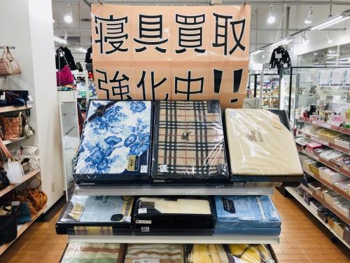 雑貨の寝具 シーツ タオル