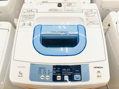 洗濯機の日立 HITACHI