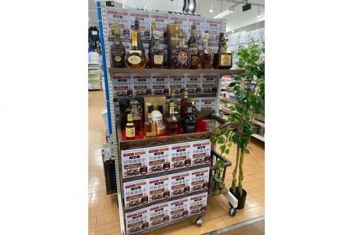 ウイスキーの酒 相模原