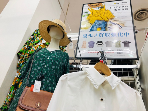 ワンピース カットソー ブラウス チュニック シャツの夏物 衣類 買取 強化