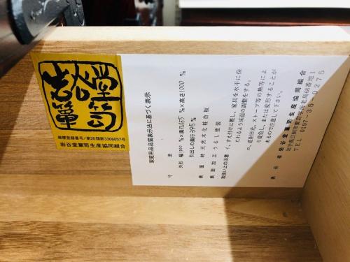 相模原 町田 中古のトレファク相模原 買取
