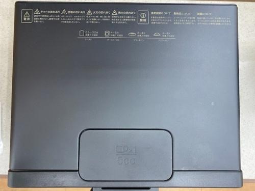 K01E-KGのトレファク相模原