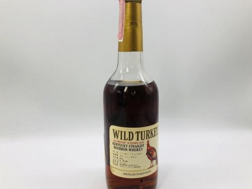 WILD TURKEY ワイルドターキーの酒 買取 相模原市 町田市 八王子市 南大沢 橋本 淵野辺 古淵 矢部