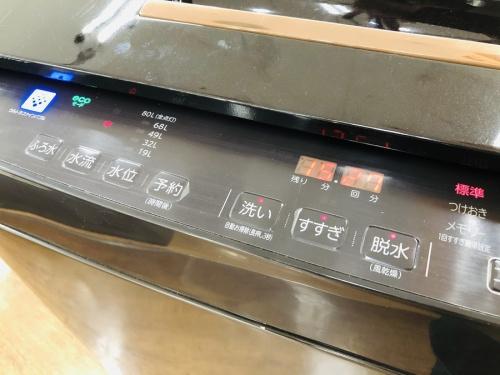 中古家電 中古洗濯機の相模原市 中央区 緑区 南区 町田 南大沢 矢部 古淵 淵野辺
