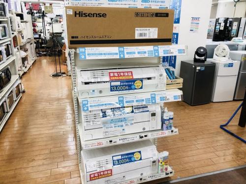 Hisense ハイセンスの中古エアコン 生活家電