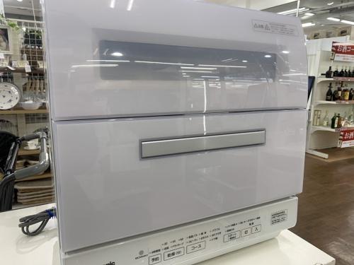 キッチン家電の食器洗浄機 食洗器