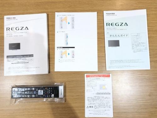 REGZAの二俣川 AV機器