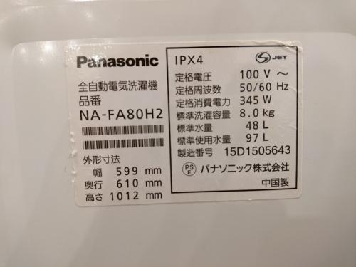 PanasonicのMITSUBISHI