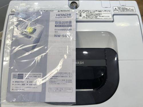 1年動作保証付の横浜 中古家電