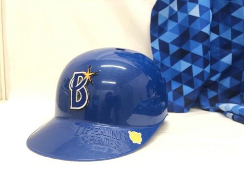 野球の横浜ベイスターズ