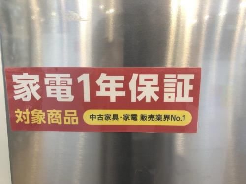 ハイアールの横浜 中古家電