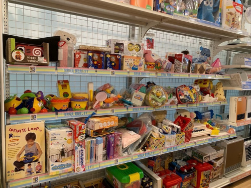 横浜 おもちゃ