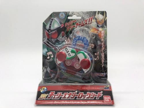 中古おもちゃの二俣川 ホビー