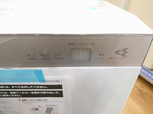 DAIKINの二俣川 家電