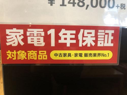 二俣川 AV機器