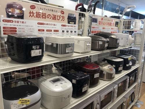 炊飯器の二俣川 家電
