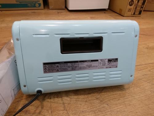 暖房器具の二俣川 家電
