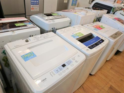 洗濯機の買取キャンペーン