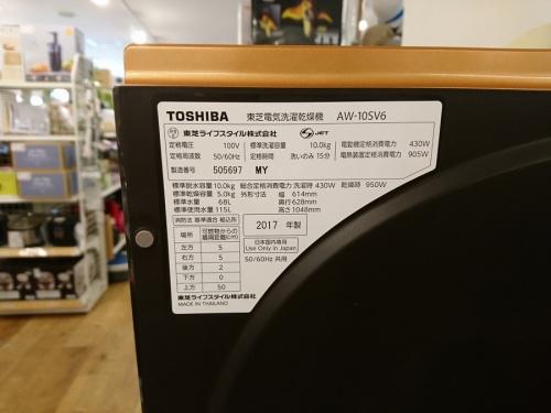トウシバのTOSHIBA
