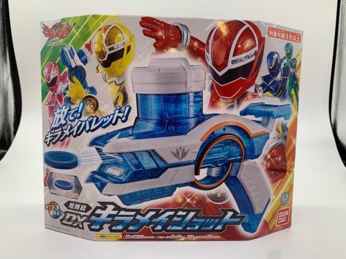 魔進戦隊キラメイジャーの二俣川 おもちゃ