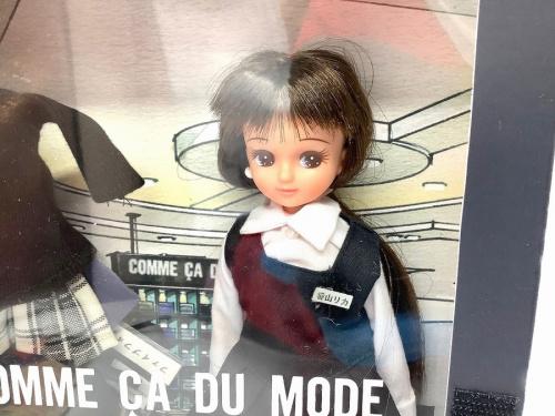 リカちゃん人形のリカちゃん