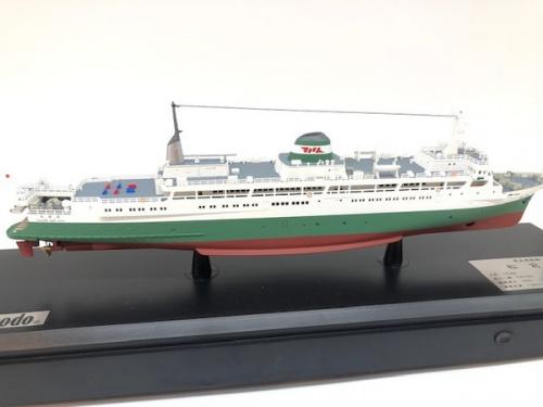 模型の二俣川 おもちゃ