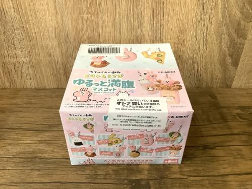 Re-MeNTの二俣川 おもちゃ