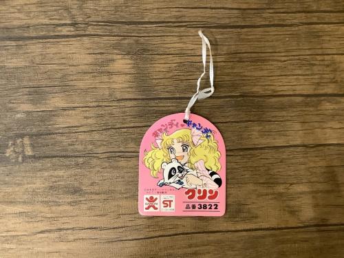 二俣川 おもちゃ