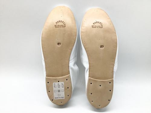 バレエシューズの二俣川 靴