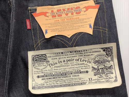LEVIS VINTAGE CLOTHINGの二俣川 ブランド