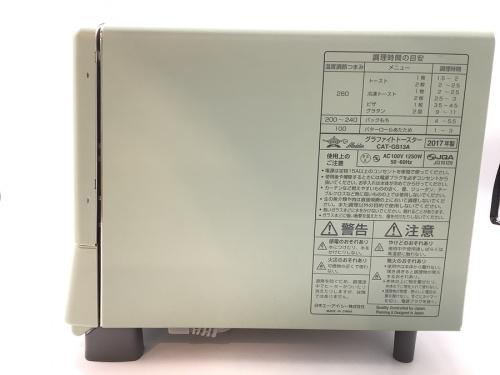二俣川 家電