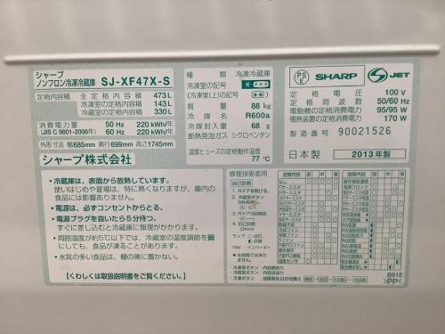 6ドア冷蔵庫のSHARP