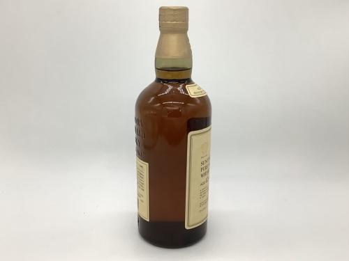二俣川 お酒