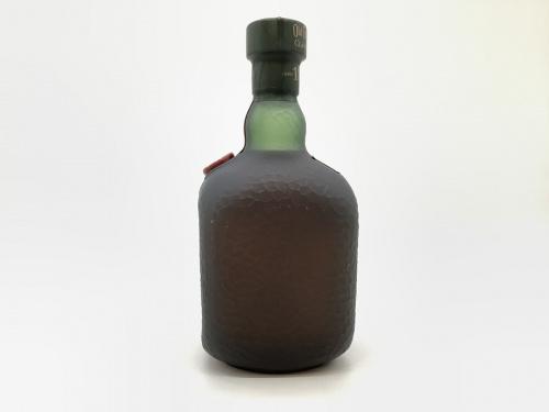 オールドパーの二俣川 お酒買取